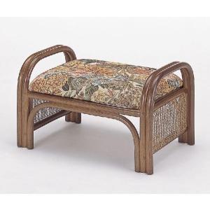 籐椅子 ラタンチェア スツール ちょこっと座椅子ロータイプ|sanukiya