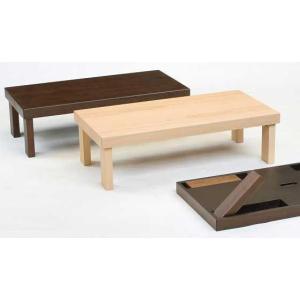 座卓 ローテーブル  折りたたみ和風座卓テーブル  天然杢 120×60センチ 3色対応 国産品|sanukiya