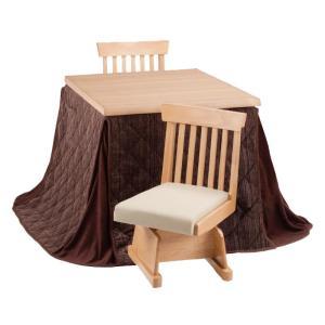 ハイタイプこたつ ダイニングコタツ ひだまり80NA(ナチュラル)+椅子HD15(NA)2脚+掛け布団(ひだまり80FU) 80巾正方形4点セット sanukiya