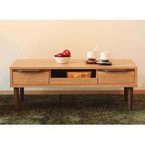 長方形引出し付きリビングテーブル 104センチ巾 HOMA(ホマ)|sanukiya