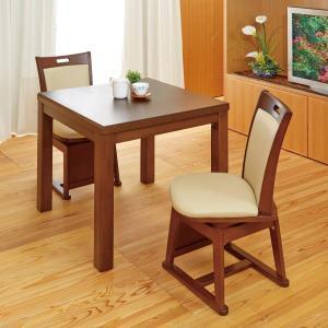 ハイタイプこたつ ダイニングコタツセット フジ80 ブラウン色+回転椅子(アサヒ肘無し)2脚 テーブル80角正方形 3点セット sanukiya