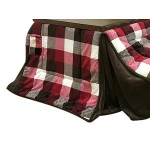 ハイタイプこたつ布団/ダイニングコタツふとん 長方形150×90巾こたつ用 薄掛け布団 ジャーナル290 ハイタイプの写真