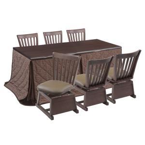 ハイタイプこたつ/ダイニングコタツ こたつ楓(かえで)180センチ幅、長方形+椅子6脚+布団の8点セット ダークブラウン色|sanukiya
