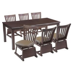 ハイタイプこたつ/ダイニングコタツ こたつ楓(かえで)180センチ幅、長方形+椅子6脚の7点セット ダークブラウン色|sanukiya