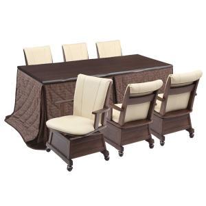 ハイタイプこたつ/ダイニングコタツ こたつ楓(かえで)180センチ幅、長方形+肘付椅子6脚+布団の8点セット ダークブラウン色|sanukiya