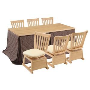 ハイタイプこたつ/ダイニングコタツ こたつ楓(かえで)180センチ幅、長方形+椅子6脚+布団の8点セット ナチュラル色|sanukiya