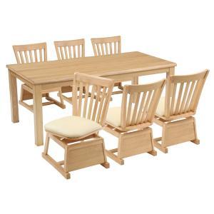 ハイタイプこたつ/ダイニングコタツ こたつ楓(かえで)180センチ幅、長方形+椅子6脚の7点セット ナチュラル色|sanukiya