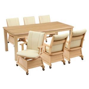 ハイタイプこたつ/ダイニングコタツ こたつ楓(かえで)180センチ幅、長方形+肘付椅子6脚の7点セット ナチュラル色|sanukiya