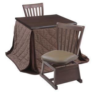 ハイタイプこたつ/ダイニングコタツ こたつ楓(かえで)80センチ角、正方形+椅子2脚+布団の4点セット ダークブラウン色 sanukiya