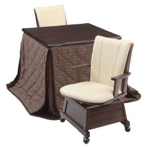 ハイタイプこたつ/ダイニングコタツ こたつ楓(かえで)80センチ角、正方形+肘付椅子2脚+布団の4点セット ダークブラウン色 sanukiya