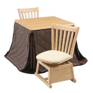ハイタイプこたつ/ダイニングコタツ こたつ楓(かえで)80センチ角、正方形+椅子2脚+布団の4点セット ナチュラル色 sanukiya