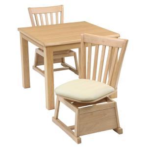 ハイタイプこたつ/ダイニングコタツ こたつ楓(かえで)80センチ角、正方形+椅子2脚の3点セット ナチュラル色 sanukiya
