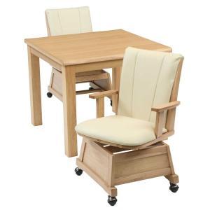 ハイタイプこたつ/ダイニングコタツ こたつ楓(かえで)80センチ角、正方形+肘付椅子2脚の3点セット ナチュラル色 sanukiya