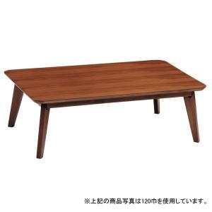 こたつ 105幅長方形 オールシーズンデザインコタツ ローテーブル カミル 天然杢タモ|sanukiya