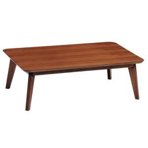 こたつ 120幅長方形 オールシーズンデザインコタツ ローテーブル カミル 天然杢タモ|sanukiya