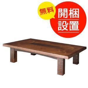 搬入設置 ローテーブル 座卓 新和風 国産座卓150 タモ材 うづくり仕上げ|sanukiya