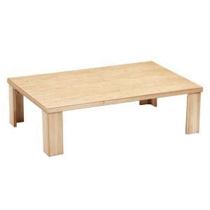 座卓 ローテーブル 軽量シンプル 折りたたみ座卓テーブル  120巾長方形 恵 めぐみ ナチュラル色 ごく薄い茶色 国産品|sanukiya