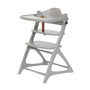 ベビーチェア 大和屋 セーフティチェアベルト付 materna Table&Guard  マテルナ テーブル&ガード 木製 グレー色|sanukiya