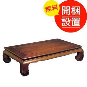 ローテーブル 座卓 純和風座卓 150巾長方形 岬 みさき150 天然杢突板 日本製|sanukiya