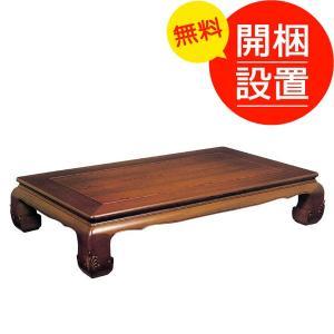 ローテーブル 座卓 純和風座卓 180巾長方形 岬 みさき180 天然杢突板 日本製|sanukiya