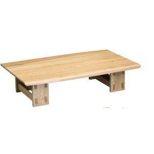 座卓 ローテーブル 新和風モダン座卓テーブル  天然木無垢材 150センチ巾|sanukiya