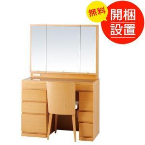 三面鏡 ドレッサー プレセディオ 30半三面収納 ライトブラウン色|sanukiya