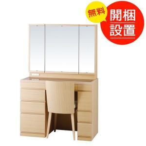 三面鏡 ドレッサー プレセディオ 30半三面収納 ナチュラル色|sanukiya