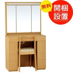 鏡台 ドレッサー ピュアジェ 36半三面収納 ライトブラウン色|sanukiya