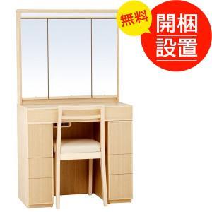 鏡台 ドレッサー ピュアジェ 36半三面収納 ナチュラル色|sanukiya