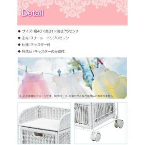 白いランドリー チェスト アイアンランドリー 40巾3段|sanukiya|03