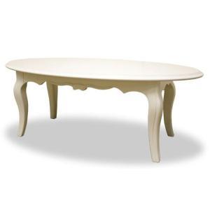 リビングテーブル クラシックデザイン ホワイト色|sanukiya