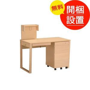 搬入設置 学習机 カリモク学習デスクセット 110cm幅デスク+ワゴン+ブックスタンド 3点セット Eterna(エテルナ) SA3800 sanukiya
