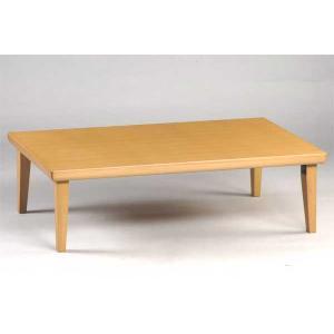 座卓 ローテーブル シンプルデザイン 折りたたみ座卓  天然杢ナラ ナチュラル色 105センチ巾|sanukiya