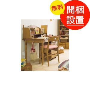 搬入設置 学習机 カリモク学習デスク 110cm幅デスク+ワゴン+ブックスタンド+デスクチェア 4点セット Country(カントリー) sanukiya