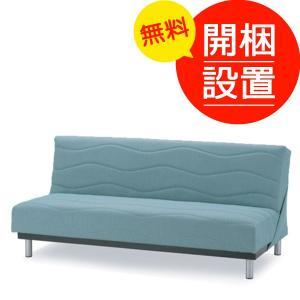 ソファベッド スイミーBC-01 レギュラーサイズ ブルー色 フランスベッド社製