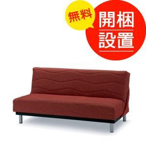 ソファベッド スイミーBC-01 レギュラーサイズ レッド色 フランスベッド社製