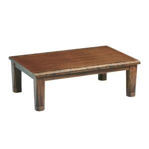 国産こたつテーブル/コタツ 120巾、長方形 天然木風家具調コタツ 天然杢タモ 手技手斧 ウェンジ色