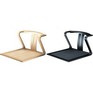 和風座いす 木製曲げ木座椅子 2色対応 完成品 国産品(日本製) 天童木工 sanukiya