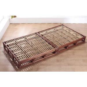 籐(ラタン)ベッド ロータイプ籐すのこベッド ダークブラウン色 シングルサイズ 二分割セパレートタイ...