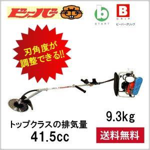 背負い式刈払機 (ビーバー)  K3W棹 + L467Zエンジンタイプ 刃角度可変式|sanwa-auto