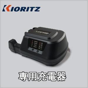 共立 LCC36D バッテリー充電器 36V LBC-360専用|sanwa-auto