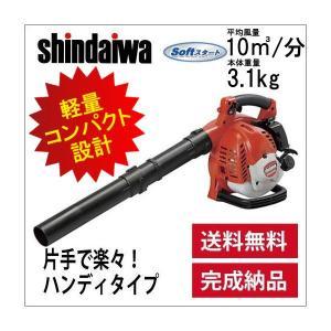 エンジンブロワ (新ダイワ) EB221S ハンディタイプエンジンブロア シンダイワ ブロワー ブロアー|sanwa-auto