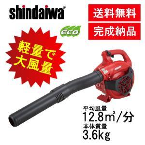 エンジンブロワ 新ダイワ EB263 ハンディタイプエンジンブロア ブロワー ブロアー shindaiwa|sanwa-auto