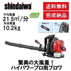エンジンブロワ 新ダイワ EB781 背負式エンジンブロア  ベンチレーション ブロワー ブロアー 大風量 shindaiwa|sanwa-auto