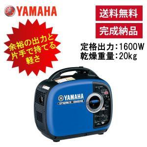 発電機 (ヤマハ)  EF1600iS インバータ 試運転実施