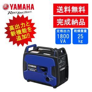 発電機 (ヤマハ)  EF1800iS インバータ 試運転実施|sanwa-auto