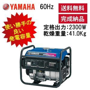 発電機 (ヤマハ)  EF2300 60Hz 試運転実施|sanwa-auto