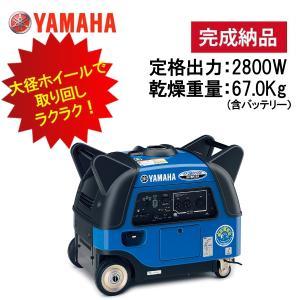発電機 (ヤマハ)  EF2800iSE インバータ 試運転実施|sanwa-auto