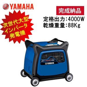 発電機 (ヤマハ)  EF4000iSE インバータ 試運転実施 交流専用機|sanwa-auto