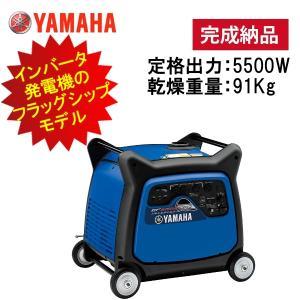 発電機 (ヤマハ)  EF5500iSDE インバータ 試運転実施 交流専用機|sanwa-auto